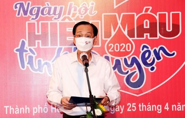 """Celebran """"Dia de Donacion voluntaria de Sangre"""" en Ciudad Ho Chi Minh hinh anh 1"""