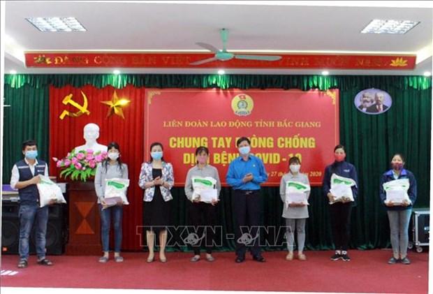 Apoyan a pobladores afectados por la epidemia de COVID-19 en provincia vietnamita de Bac Giang hinh anh 1