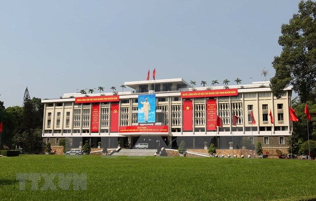 Conmemoran aniversario 45 del Dia de Reunificacion nacional en Ciudad Ho Chi Minh hinh anh 1