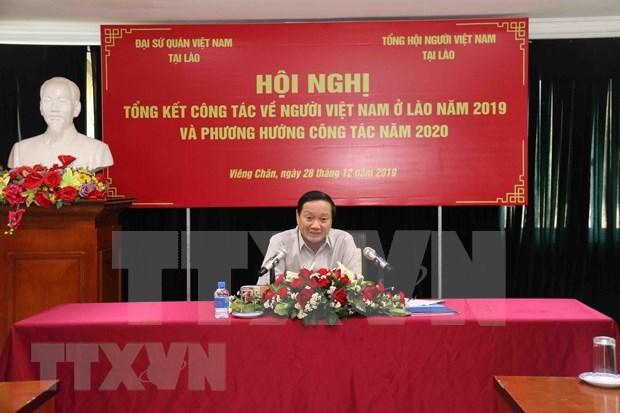 Laos apoya la repatriacion de ciudadanos vietnamitas hinh anh 1