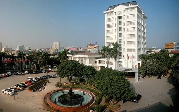 Biblioteca digital de literatura gris de Vietnam entre las mejores del mundo hinh anh 1