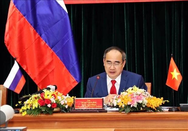 Vietnam y Rusia efectuan teleconferencia en marca 130 anos del natalicio del Presidente Ho Chi Minh hinh anh 1