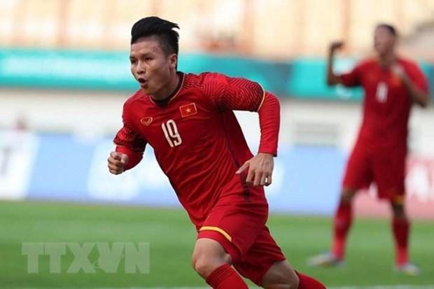 Gala de Balon de Oro de Vietnam se celebrara la proxima semana hinh anh 1