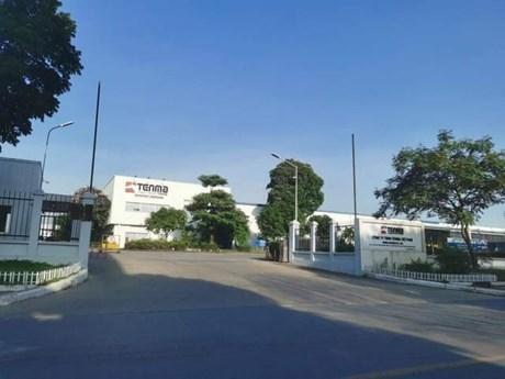Investigan supuesto caso de soborno en Vietnam vinculado con empresa japonesa hinh anh 1