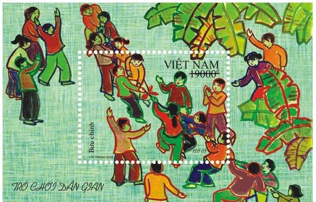 """Lanza Vietnam hoja de sellos postales """"Juegos populares"""" hinh anh 1"""