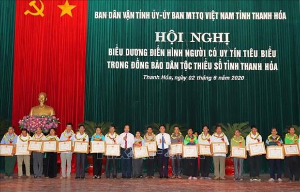 Provincia vietnamita de Thanh Hoa honra a personas prestigiosas entre los grupos minoritarios hinh anh 1