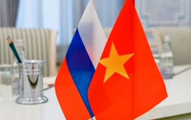 Felicita Vietnam a Rusia por el Dia Nacional hinh anh 1
