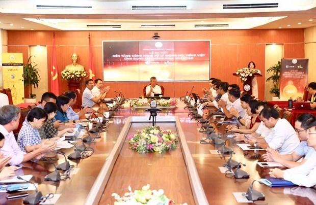 Debutan soluciones tecnologicas de voz en idioma vietnamita hinh anh 1