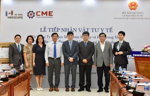 Apoyan a connacionales vietnamitas en Corea del Sur en la lucha contra el COVID-19 hinh anh 1