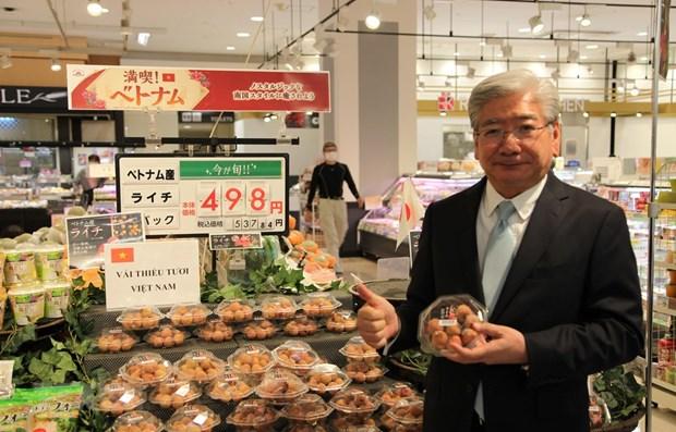 Empresa japonesa de AEON aprecia calidad de lichi vietnamita hinh anh 1