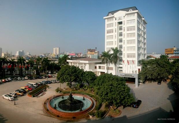 Universidades vietnamitas entre las mejores del mundo, segun ranking QS hinh anh 1
