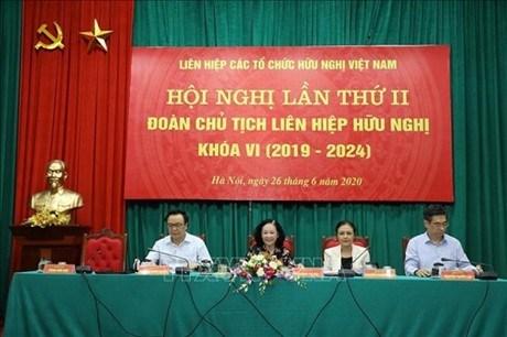 Destacan en Vietnam importancia del intercambio pueblo a pueblo en cumplimiento de objetivos nacionales hinh anh 1