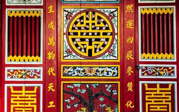 Presentan belleza poetica de la region central de Vietnam en revista extranjera hinh anh 1