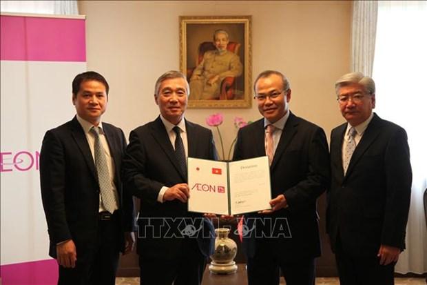 Fundacion AEON 1% Club apoya a estudiantes vietnamitas afectados por COVID-19 en Japon hinh anh 1