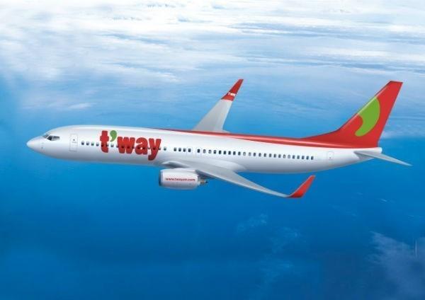 Reabrira Tway Airlines vuelos entre Ciudad Ho Chi Minh e Incheon hinh anh 1