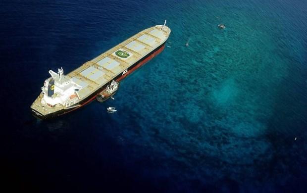Evacuan a cientos de personas en Filipinas por derrame de petroleo hinh anh 1