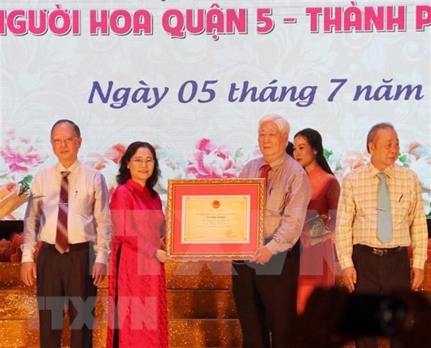 Reconocen en Vietnam festival de los faroles como patrimonio cultural intangible nacional hinh anh 1