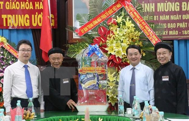 Felicitan a secta budista de Hoa Hao por aniversario 81 de su fundacion hinh anh 1