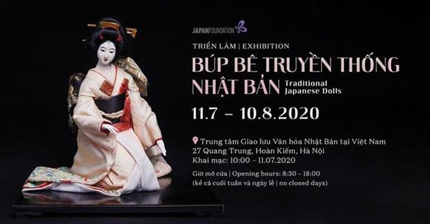 Exhibiran en Hanoi munecas tradicionales de Japon hinh anh 1