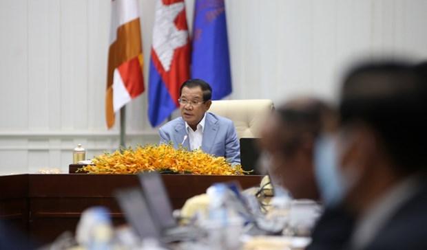 Aprueba Camboya proyecto de ley sobre bienes estatales hinh anh 1