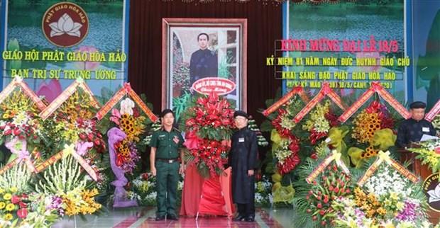 Celebran aniversario 81 de fundacion de la secta budista de Hoa Hao hinh anh 1