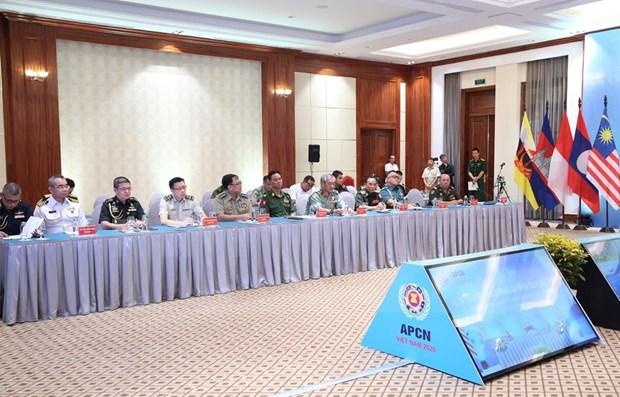 Centros de mantenimiento de la paz de la ASEAN buscan impulsar los lazos en COVID-19 hinh anh 1