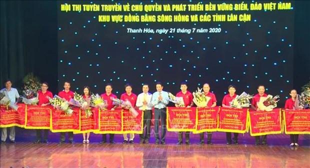 Concurso afirma la soberania y el desarrollo sostenible del mar e islas de Vietnam hinh anh 1