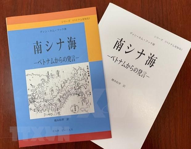 Presentan libro de soberania maritima de Vietnam en Japon hinh anh 1