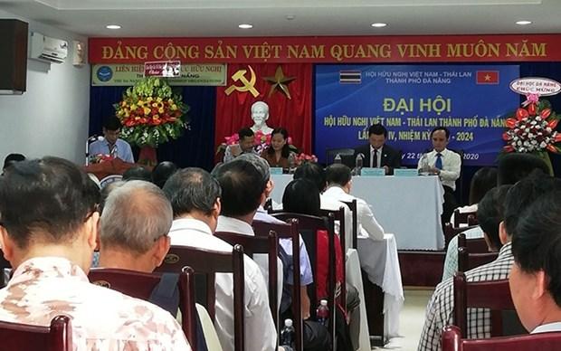 Da Nang fortalece cooperacion con localidades tailandesas hinh anh 1