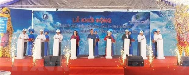 Inician construccion de plantas de energia eolica en Bac Lieu hinh anh 1