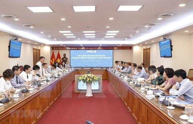 VNA y oficinas representativas vietnamitas en extranjero mejoran la cooperacion de informacion hinh anh 1