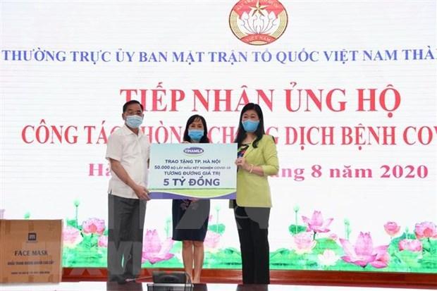 Empresa vietnamita apoya a la lucha contra el COVID-19 hinh anh 1