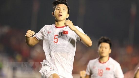 Vietnam se prepara para defender titulo de campeon del futbol en SEA GAMES 31 hinh anh 1