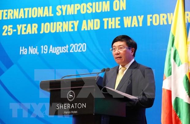 Vietnam trabaja por una Comunidad de ASEAN cohesiva y adaptativa hinh anh 1