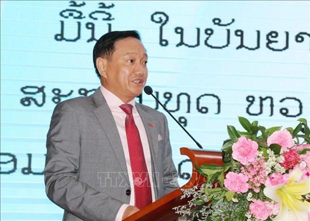 Conmemoran en Laos Dia tradicional de la Policia Popular de Vietnam hinh anh 1