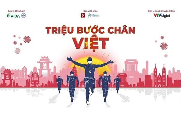 Marcha virtual para recaudar fondos a favor de lucha contra coronavirus en Vietnam hinh anh 1