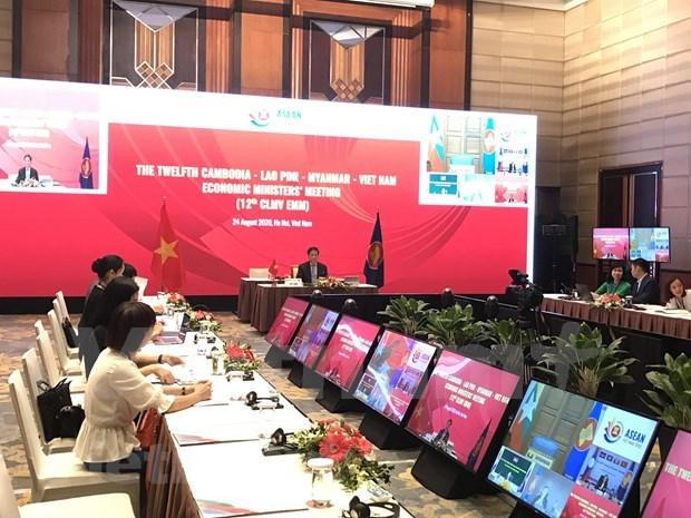 Efectuan conferencia ministerial de economia de Camboya, Laos, Myanmar y Vietnam hinh anh 1
