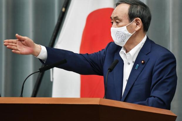 Japon protesta contra las acciones causantes de aumento de tensiones en el Mar del Este hinh anh 1