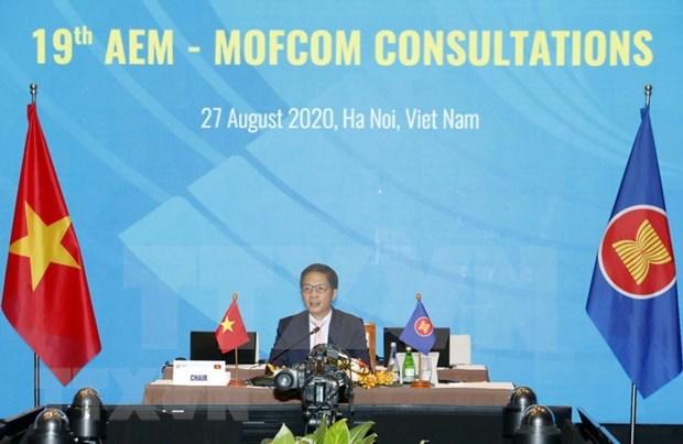 ASEAN y Estados Unidos amplian cooperacion comercial hinh anh 1