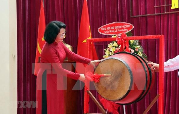 Vicepresidenta vietnamita asiste inauguracion del nuevo curso escolar hinh anh 1