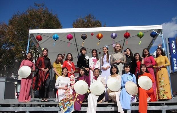 Mas oportunidades de estudiar en Japon para estudiantes vietnamitas hinh anh 1
