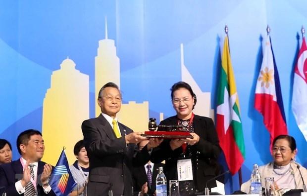 AIPA 41: Vietnam afianza papel y posicion en integracion internacional hinh anh 1
