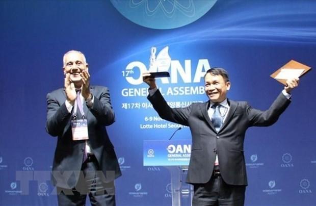 Orgullosos de los 75 anos de la Agencia Vietnamita de Noticias hinh anh 3