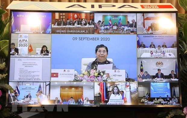AIPA 41: Cooperacion parlamentaria por una comunidad con responsabilidad social hinh anh 1