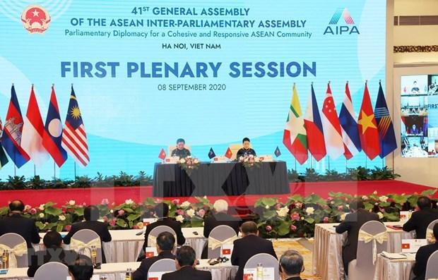 AIPA 41 efectua segunda jornada de trabajo con importantes temas hinh anh 1