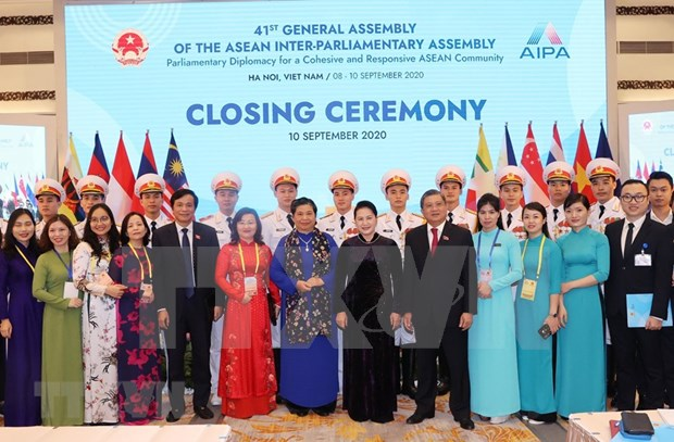 Concluye segunda sesion plenaria de AIPA 41 hinh anh 1