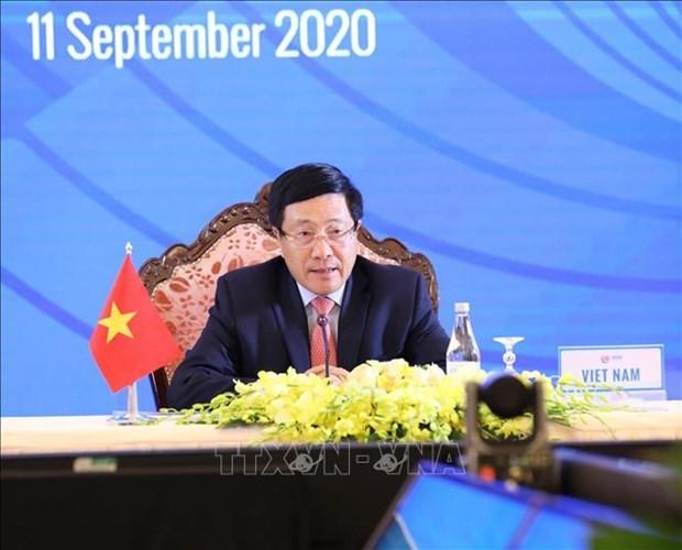 Sigue en curso 53 Reunion de Ministros de Relaciones Exteriores de la ASEAN hinh anh 1