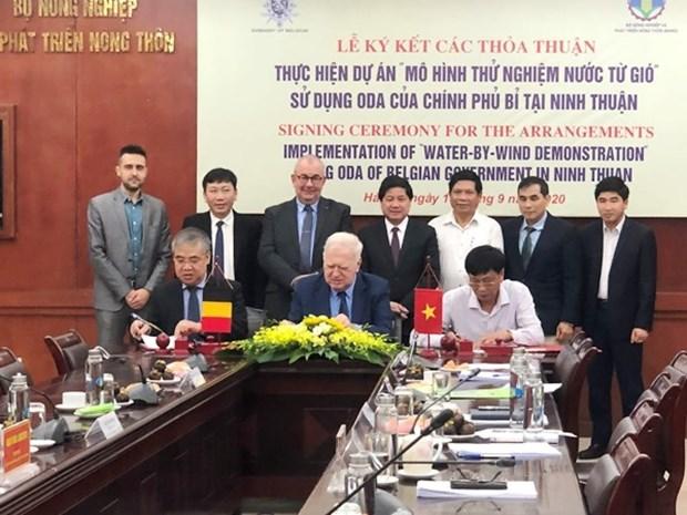 Vietnam y Belgica experimentan nuevo modelo de sistema acuatico con uso de energia eolica hinh anh 1