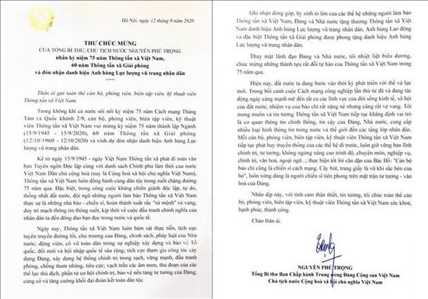 Maximo dirigente de Vietnam felicita a la VNA en su aniversario 75 de fundacion hinh anh 2