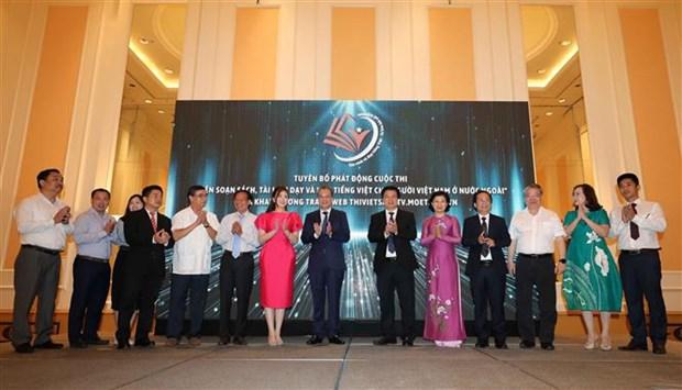 Lanzan concurso para potenciar ensenanza del idioma vietnamita para compatriotas en el exterior hinh anh 1